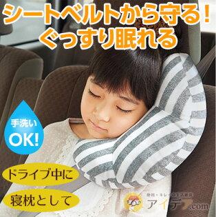 『日本』人體工學舒適安全帶靠枕/COGIT/睡眠/安全帶靠枕/靠枕/安全帶/睡眠枕墊╭。☆║.Omo Omo go物趣.║☆。╮