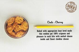 Promo Makanan dan Minuman Rakuten - cheese crunchy cookies