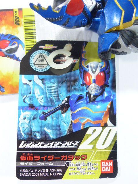 【秋葉園 AKIBA】假面騎士Gatack 騎士形態 軟膠公仔 假面騎士大亂鬥 特別卡 T-038付属 4