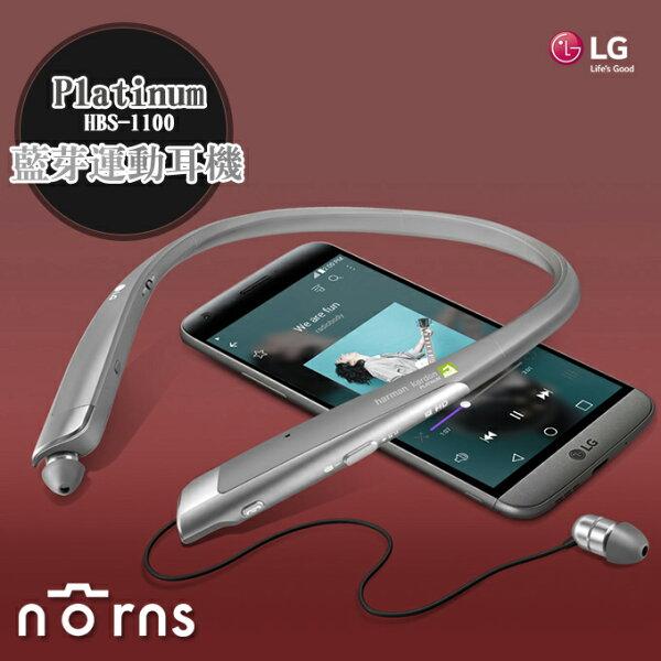 NORNS 【LG Platinum HBS-1100藍芽運動耳機(銀)】LG 樂金 公司貨 earphone 24bit Hi-Fi