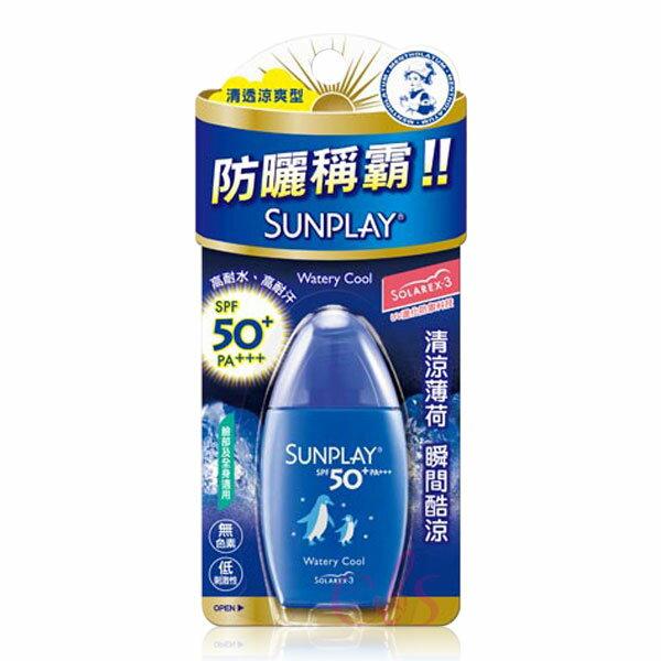 曼秀雷敦SUN PLAY 防曬乳液 清透涼爽型 35g ☆艾莉莎☆