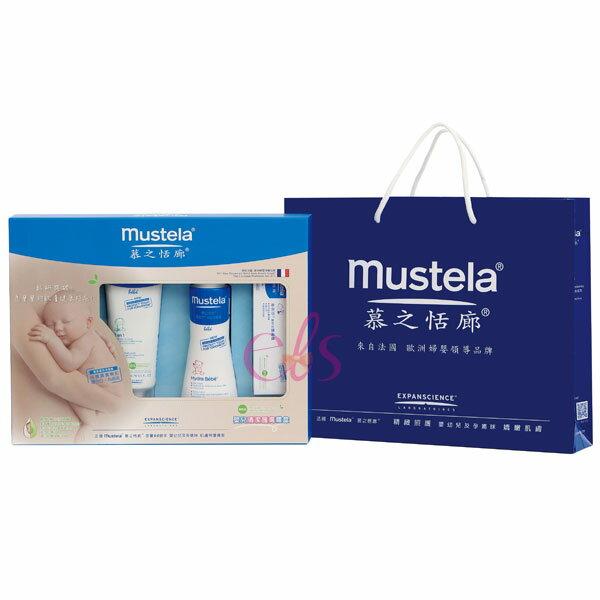 MUSTELA 慕之恬廊 嬰兒清潔護膚禮盒  ☆艾莉莎☆