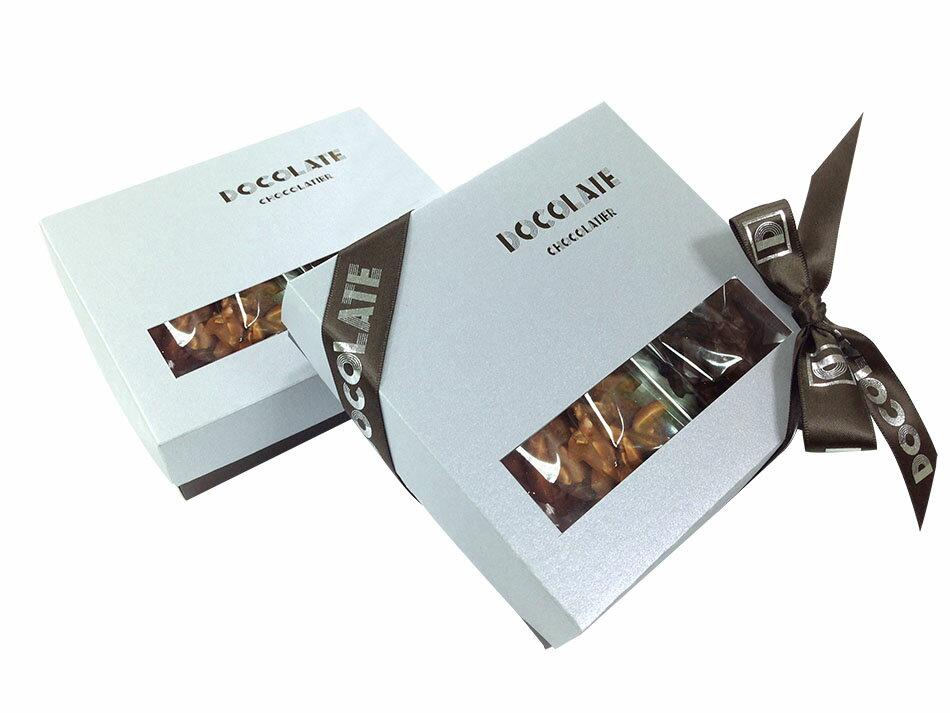 雙口味堅果巧克力 (60g x 2) 0