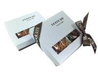 雙口味堅果巧克力 (60g x 2)