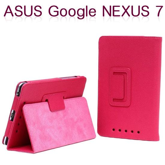 【清倉拍賣、斜立】華碩 ASUS Google NEXUS 7 1代 平板荔枝紋皮套/書本式翻頁保護套/立架展示/帶筆插