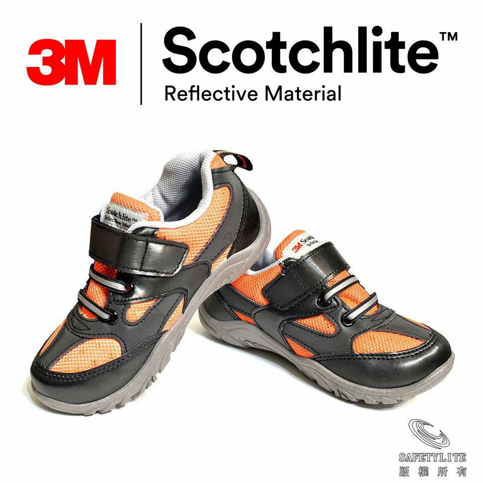 360度反光多功能時尚童鞋