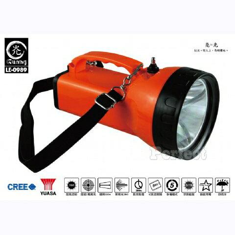 【威電 ● 京凱】充電式LED探照燈 LE-0989 **免運費**
