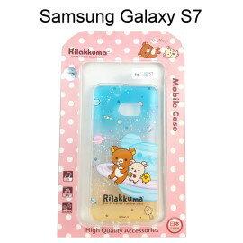 拉拉熊透明軟殼 [星空] Samsung G930FD Galaxy S7 懶懶熊【San-X正版授權】