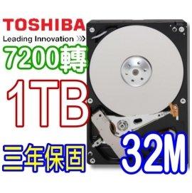 TOSHIBA 東芝 1TB【DT01ACA100 / 三年保 / 7200轉 / 32M】3.5吋 SATA3 內接硬碟