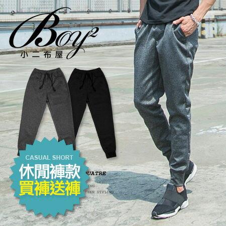 【NZ73】《買長褲送長褲》發熱褲保暖慢跑縮口褲☆BOY-2☆ 0