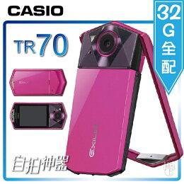 CASIO TR70 自拍神器