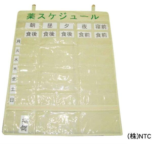 藥物吊掛收納袋 - 實用、便利 不忘記吃藥 銀髮族適用