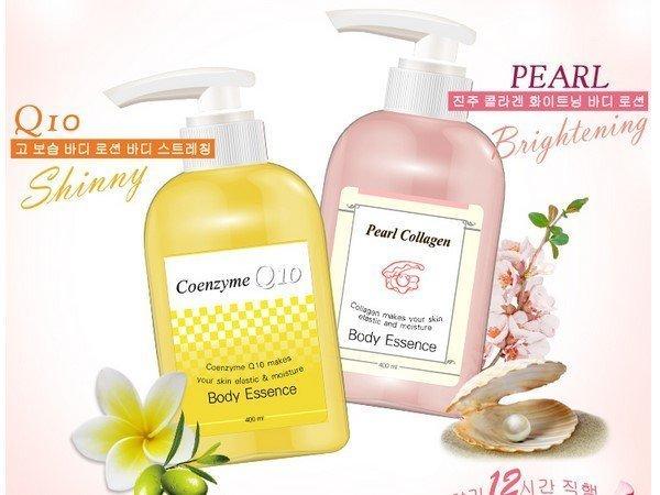 韓國 Beloved  Co Q10高保濕美肌彈力身體乳液 Pearl珍珠膠原嫩白身體乳液