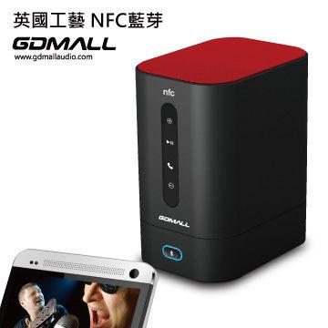 [nova成功3C]  GDMALL BT3000n 黑紅色 NFC 馬卡龍360藍芽喇叭