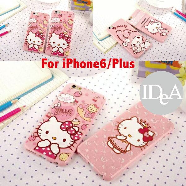 Sanrio 三麗歐 iPhone6/Plus  Hello Kitty 凱蒂貓 美樂蒂  粉紅系列TPU保護套 手機殼 My Melody 粉紅控