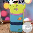 迪士尼 One M8 背影系列立體矽膠保護套 手機殼 TPU 保護殼 宏達電 HTC Disney 三眼怪