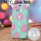 迪士尼 One M8 背影系列立體矽膠保護套 手機殼 TPU 保護殼 宏達電 HTC Disney 毛怪 Sulley