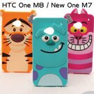 迪士尼 M7 M8 可愛人物立體大頭矽膠保護套 手機殼 TPU 保護殼 宏達電 HTC One New Disney 笑笑貓