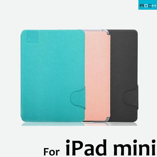 平板電腦支架超薄PU保護皮套 Apple iPad mini 靈系列 書本式 側翻 側開 皮革 質感 香港 洛克 ROCK