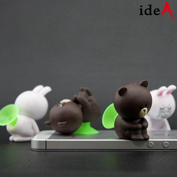 LINE 超可愛吸盤式手機架 立架 熊大 兔兔 饅頭人 iPhone4S/ 4 5S/ 5 HTC Samsung SONY 可用
