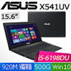 ASUS 華碩 X541UV-0021A6198   黑 15.6吋 筆電 /I5-6198DU/4GB on board(Max.16G)/500G 5400轉/920 2G/W10