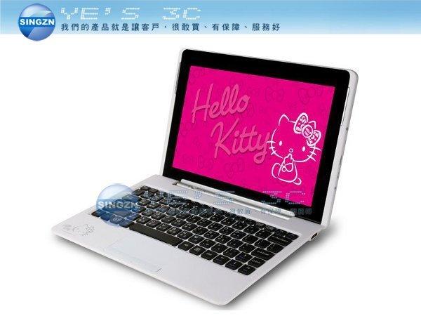 「YEs 3C」Logah 平板電腦 Hello Kitty 凱蒂貓 Grace 10 二合一 WIN8 白