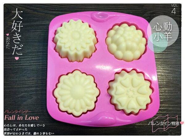 心動小羊^^四款花卉4孔模 巧克力蛋糕烘培食品級矽膠模 專業手工皂模具四孔韓版