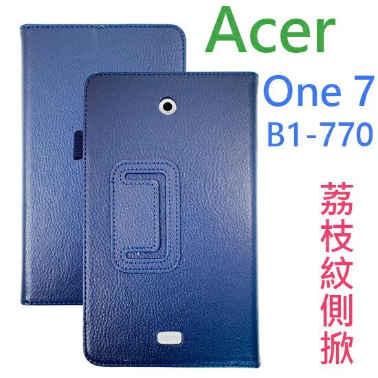 【荔枝紋】宏碁 Acer One 7 B1-770 側掀皮套/書本式翻頁/保護套/支架斜立展示★B1-770專用