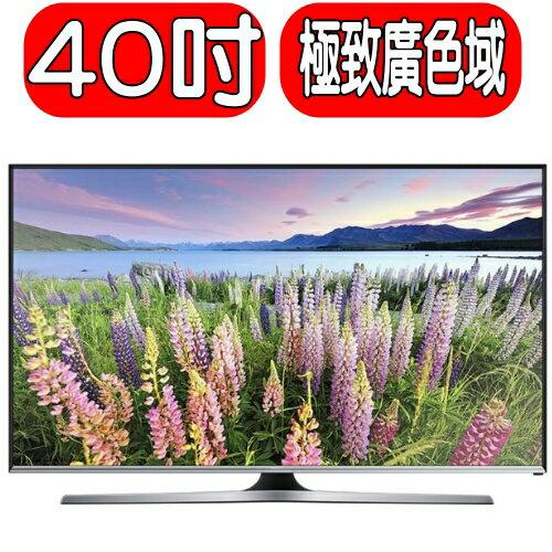 《特促可議價》SAMSUNG三星【UA40J5100/UA40J5100AWXZW】電視《40吋》