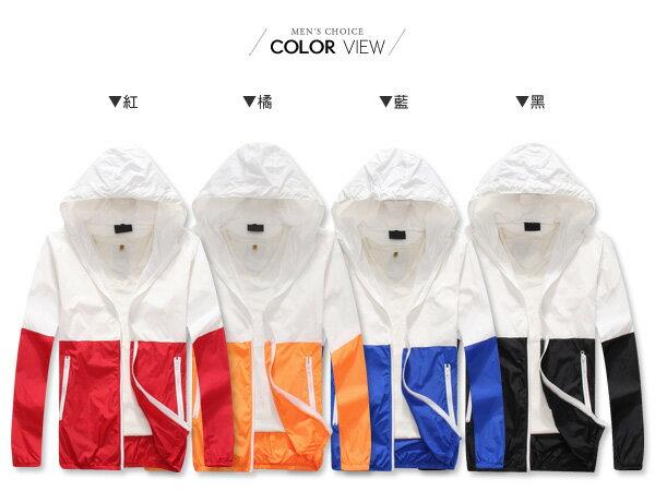 ☆BOY-2☆【NQ98045】情侶休閒雙色拼接防風連帽外套 1