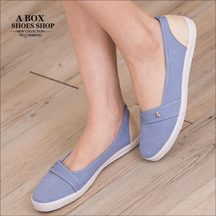 格子舖*【AJ37070】MIT台灣製 經典百搭金屬星星綴飾 粉嫩色系休閒帆布鞋 懶人鞋 2色 1