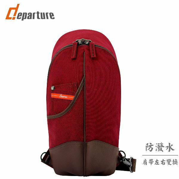《斜背系列》輕便時尚肩背包×五色可選 :: departure 旅行趣 ∕ BP065 1
