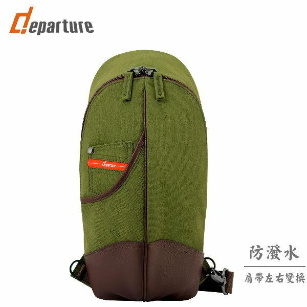 《斜背系列》輕便時尚肩背包×五色可選 :: departure 旅行趣 ∕ BP065 2