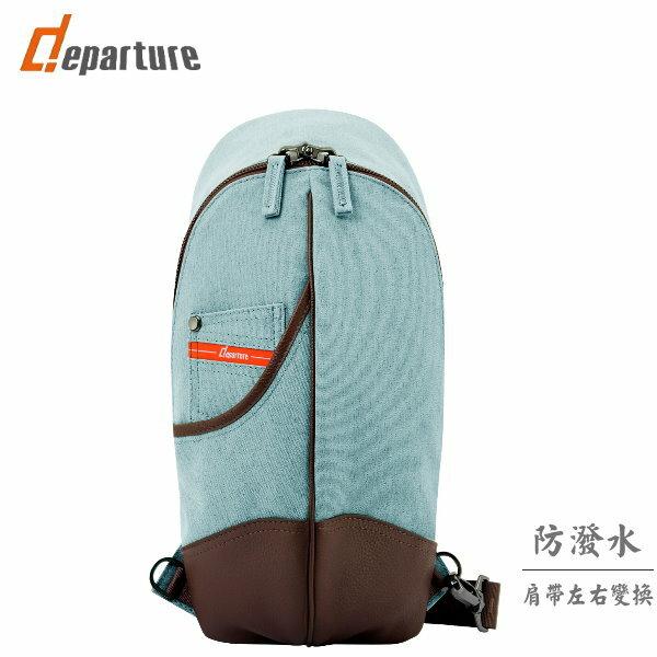 《斜背系列》輕便時尚肩背包×五色可選 :: departure 旅行趣 ∕ BP065 3