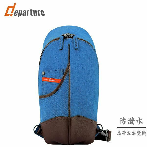 《斜背系列》輕便時尚肩背包×五色可選 :: departure 旅行趣 ∕ BP065 4
