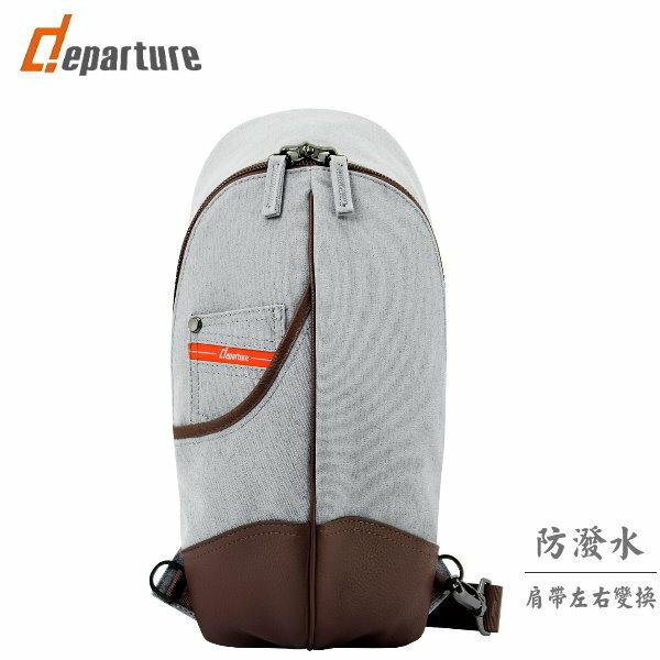 《斜背系列》輕便時尚肩背包×五色可選 :: departure 旅行趣 ∕ BP065 5