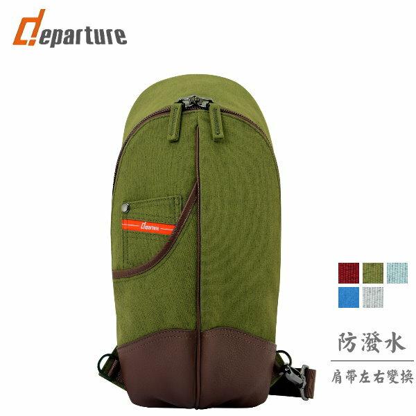 《斜背系列》輕便時尚肩背包×五色可選 :: departure 旅行趣 ∕ BP065 0