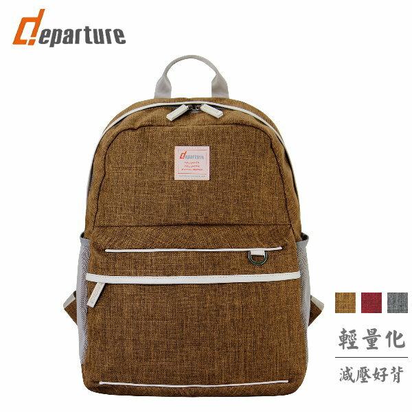 《後背包》輕量休閒雙肩包×三色可選 :: departure 旅行趣 ∕ BP069 1