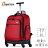 行李箱 17吋拉桿/後背兩用包 休閒款-紅色(贈手提包) :: departure 旅行趣 ∕ BP072 - 限時優惠好康折扣