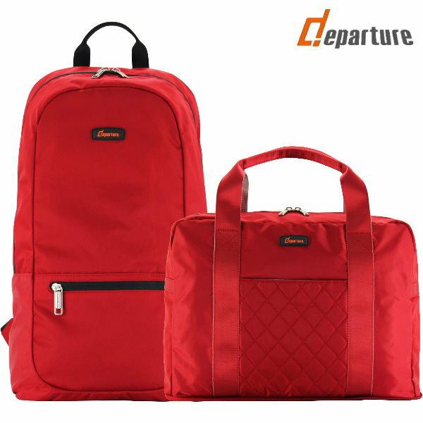 《旅行配件》收納兩件組×四色可選:: departure 旅行趣/FT045+FT083 2
