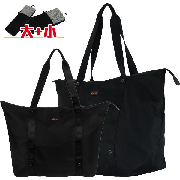 《旅行配件》輕量化收納折疊袋兩件組 L+M號×二色可選:: departure 旅行趣/FT061 1