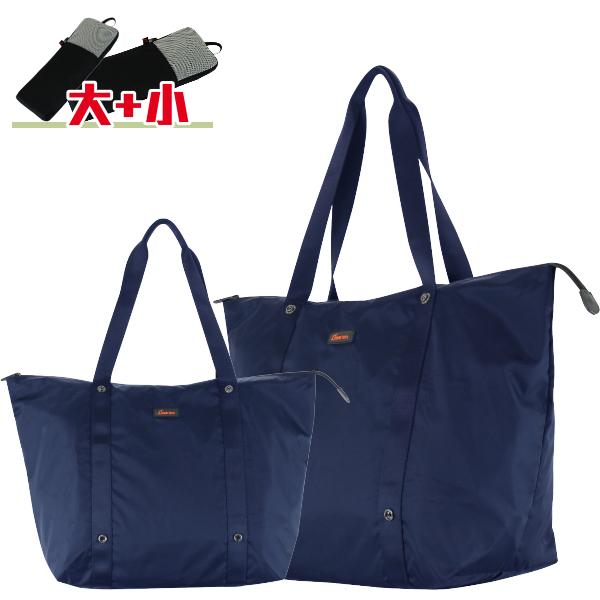 《旅行配件》輕量化收納折疊袋兩件組 L+M號×二色可選:: departure 旅行趣/FT061 0