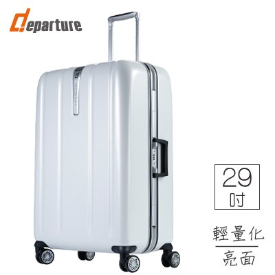 departure 行李箱 29吋PC硬殼 經典鋁框箱 - 白色 - 限時優惠好康折扣
