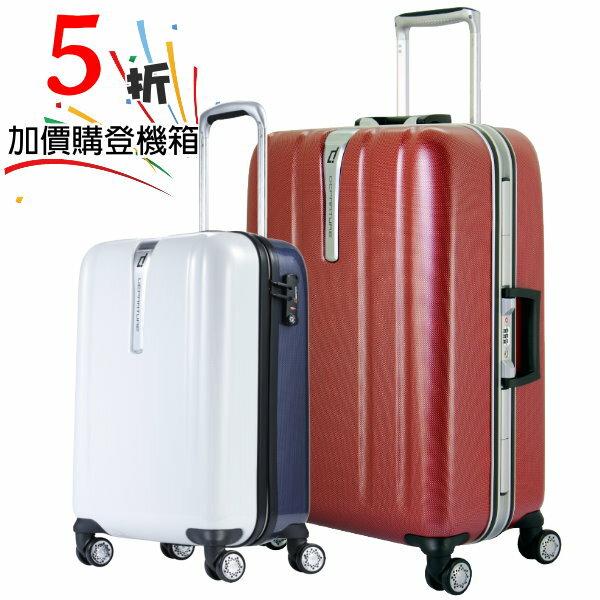 「25吋 行李箱」硬殼鋁框箱×寶石紅 ∕ 五折加購雙色登機箱×三色可選 :: departure 旅行趣 ∕ HD020A 2