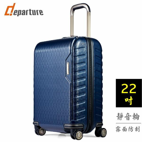 「22吋 登機箱」時尚格紋 硬殼YKK拉鍊箱 ×四色可選 :: departure 旅行趣/HD201