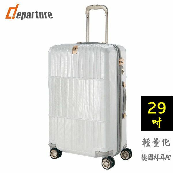 「29吋 行李箱」硬殼拉鍊箱×多色任選 :: departure 旅行趣 ∕ HD501 - 限時優惠好康折扣