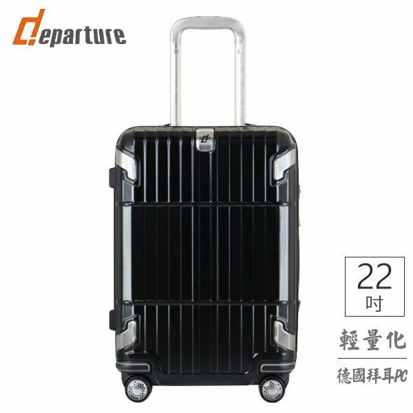 「輕量拉鍊箱」22吋登機箱 100%拜耳PC ×霧黑色:: departure 旅行趣 ∕ HD502 0