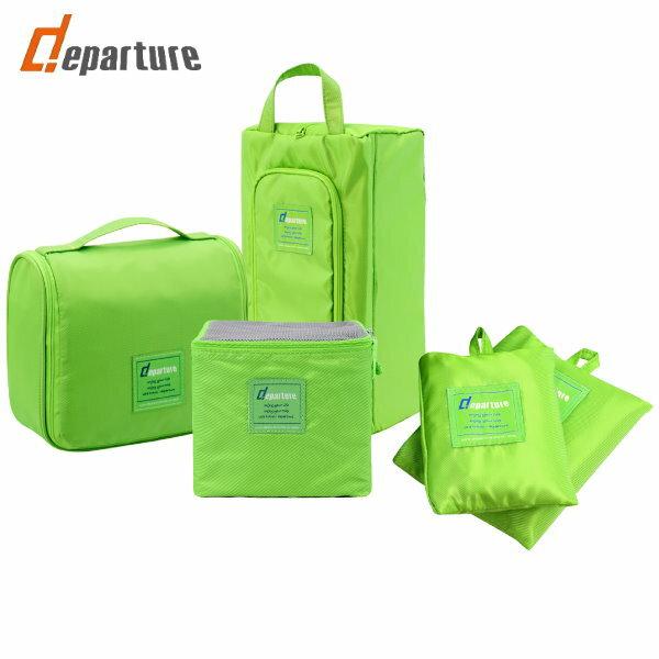 《旅行配件》旅行收納五件套組×二色可選 :: departure 旅行趣/PJ1010-11-12-15 1