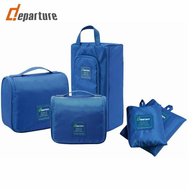 《旅行配件》旅行收納五件套組×二色可選 :: departure 旅行趣/PJ1010-11-12 0