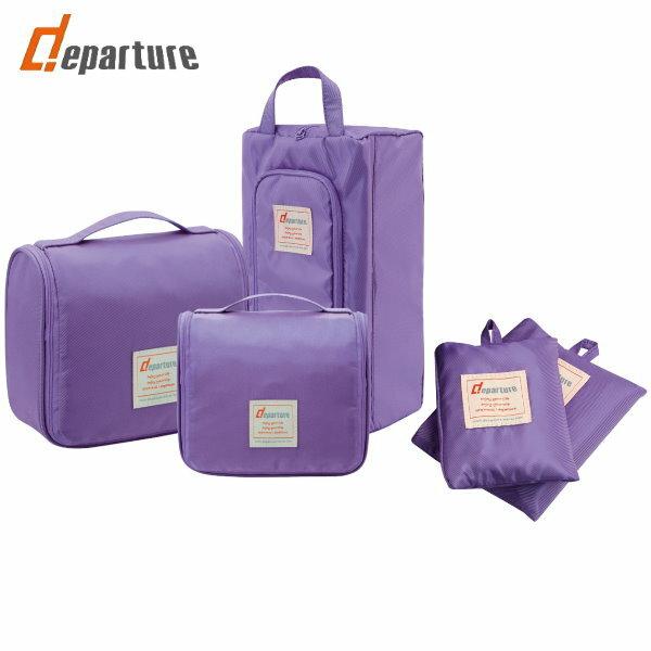 《旅行配件》旅行收納五件套組×二色可選 :: departure 旅行趣/PJ1010-11-12 1